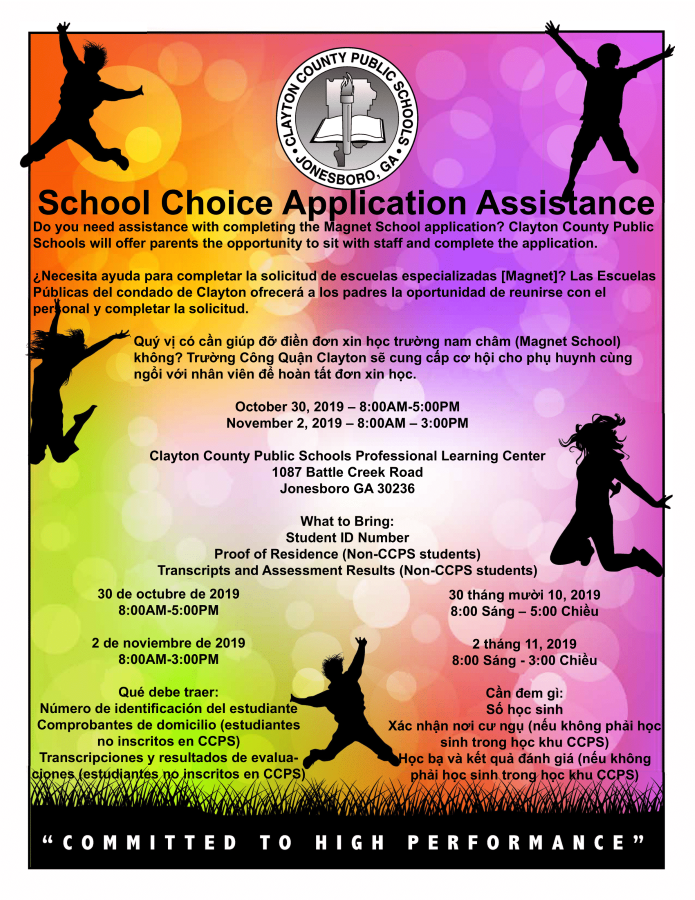 School Choice Application Assistance